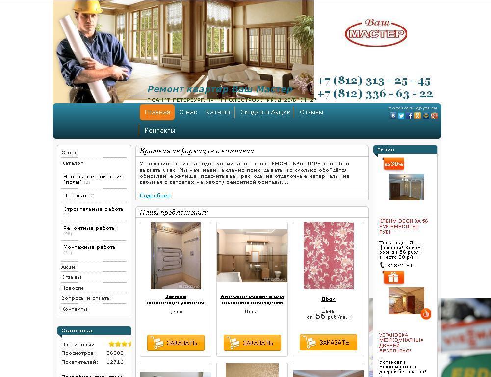 подробные примеры создания сайта